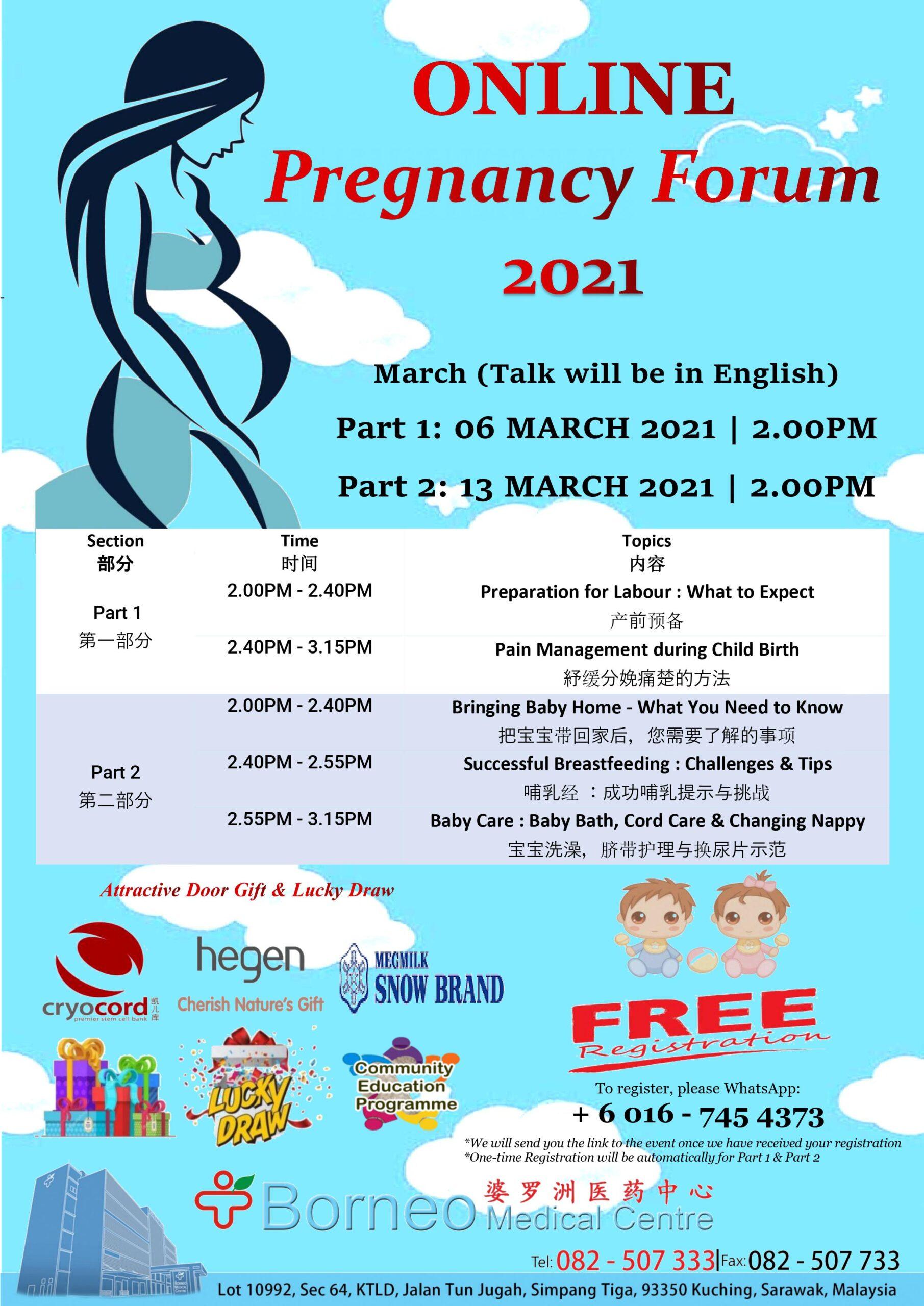Pregnancy Forum 2021