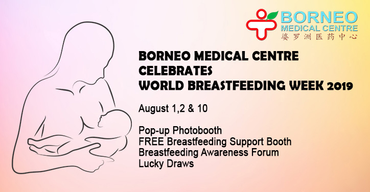 World Breastfeeding Awareness 2019