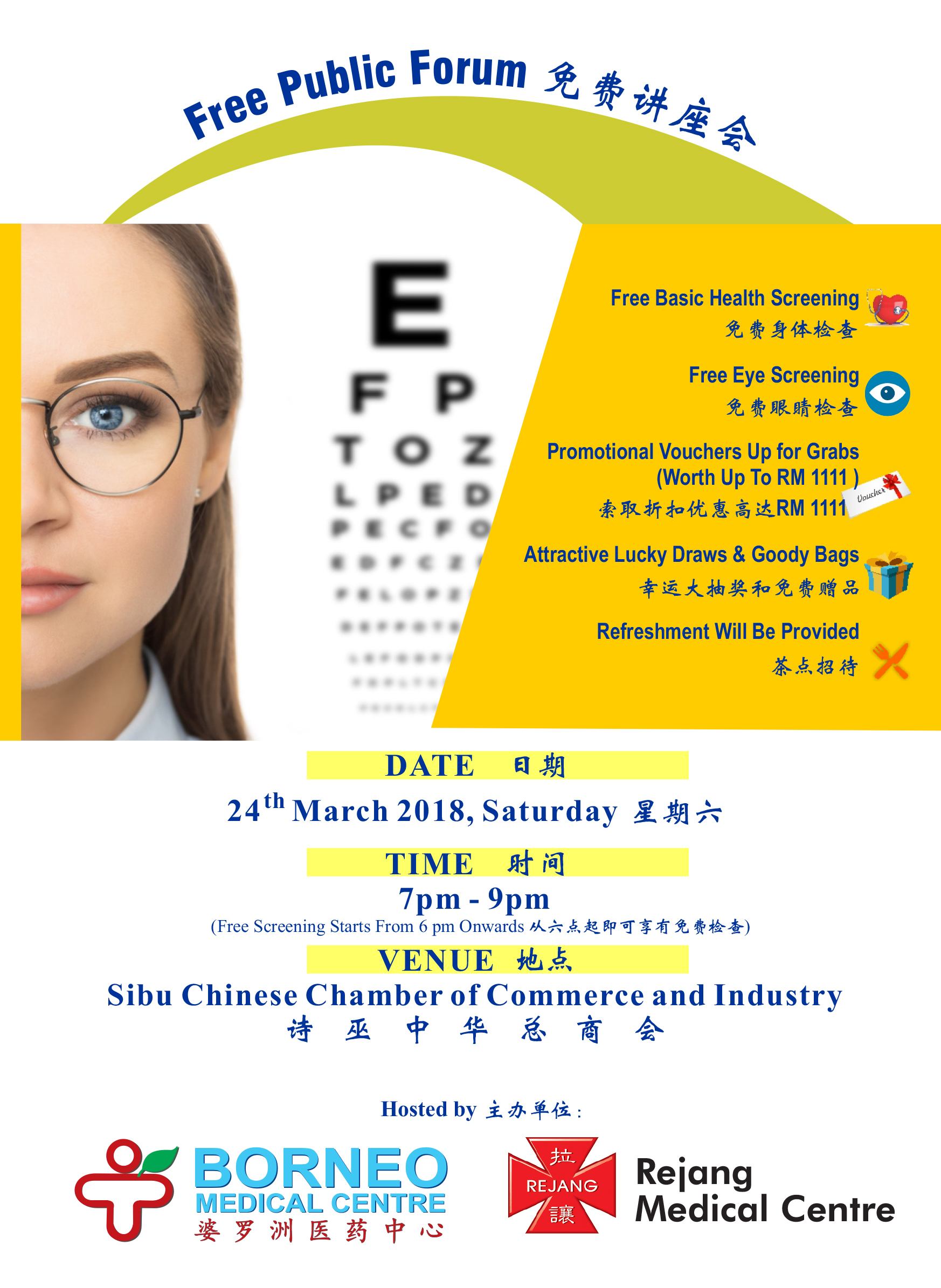 FREE PUBLIC FORUM : Is There Any Problem With My Eyes & LASIK Treatments