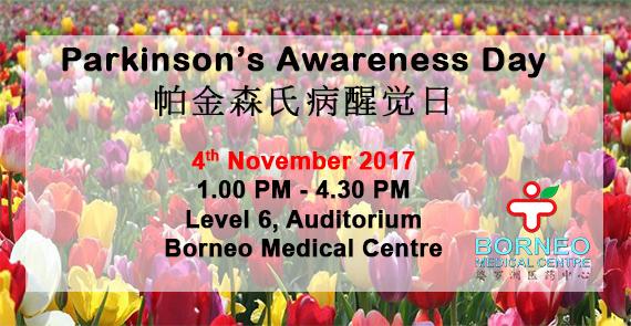 Parkinson's Awareness Day 帕金森氏病醒觉日