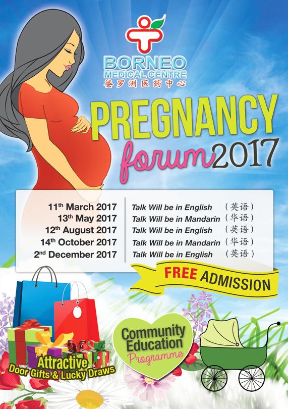 Pregnancy Forum 2017