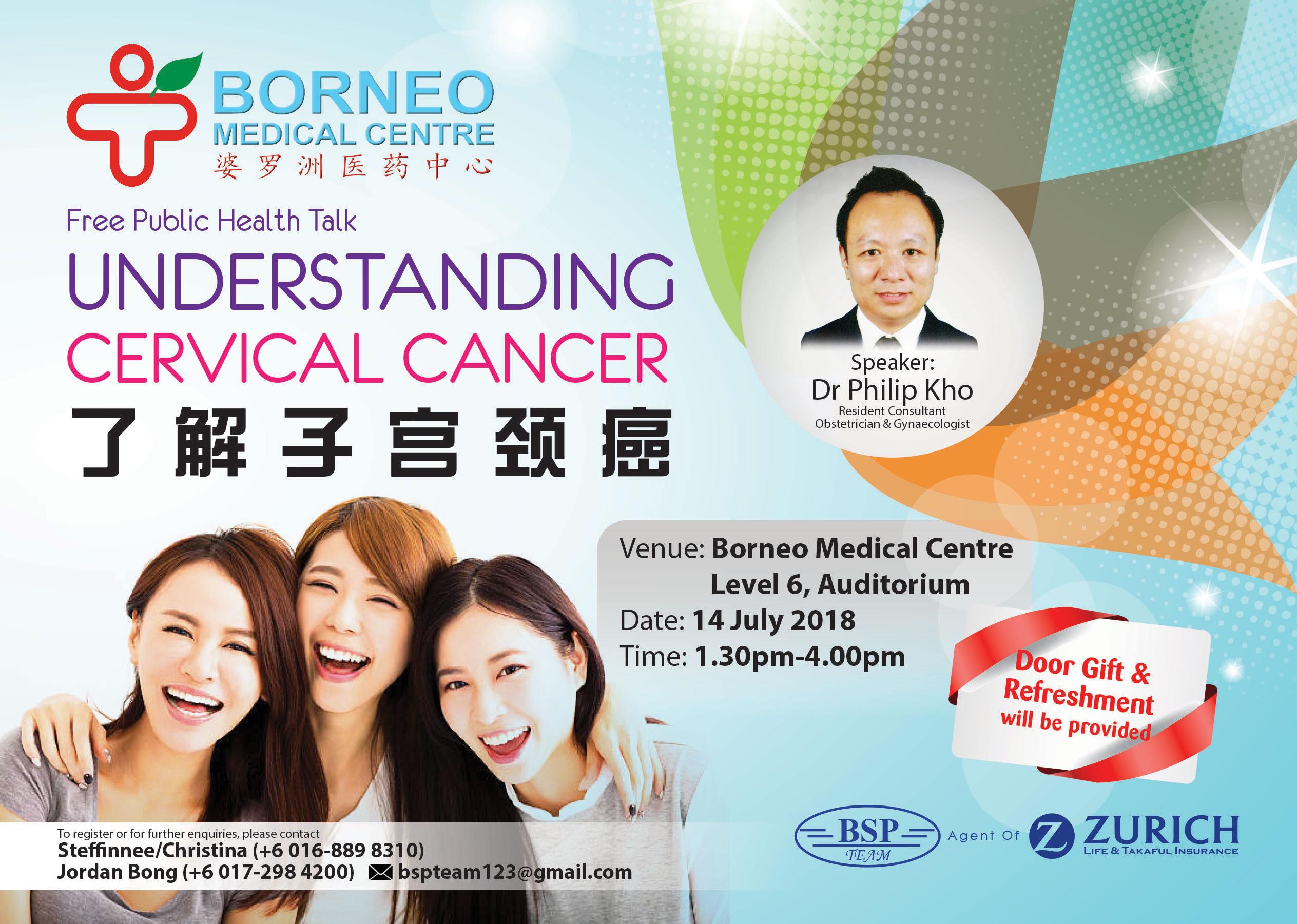 Public Forum : Understanding Cervical Cancer