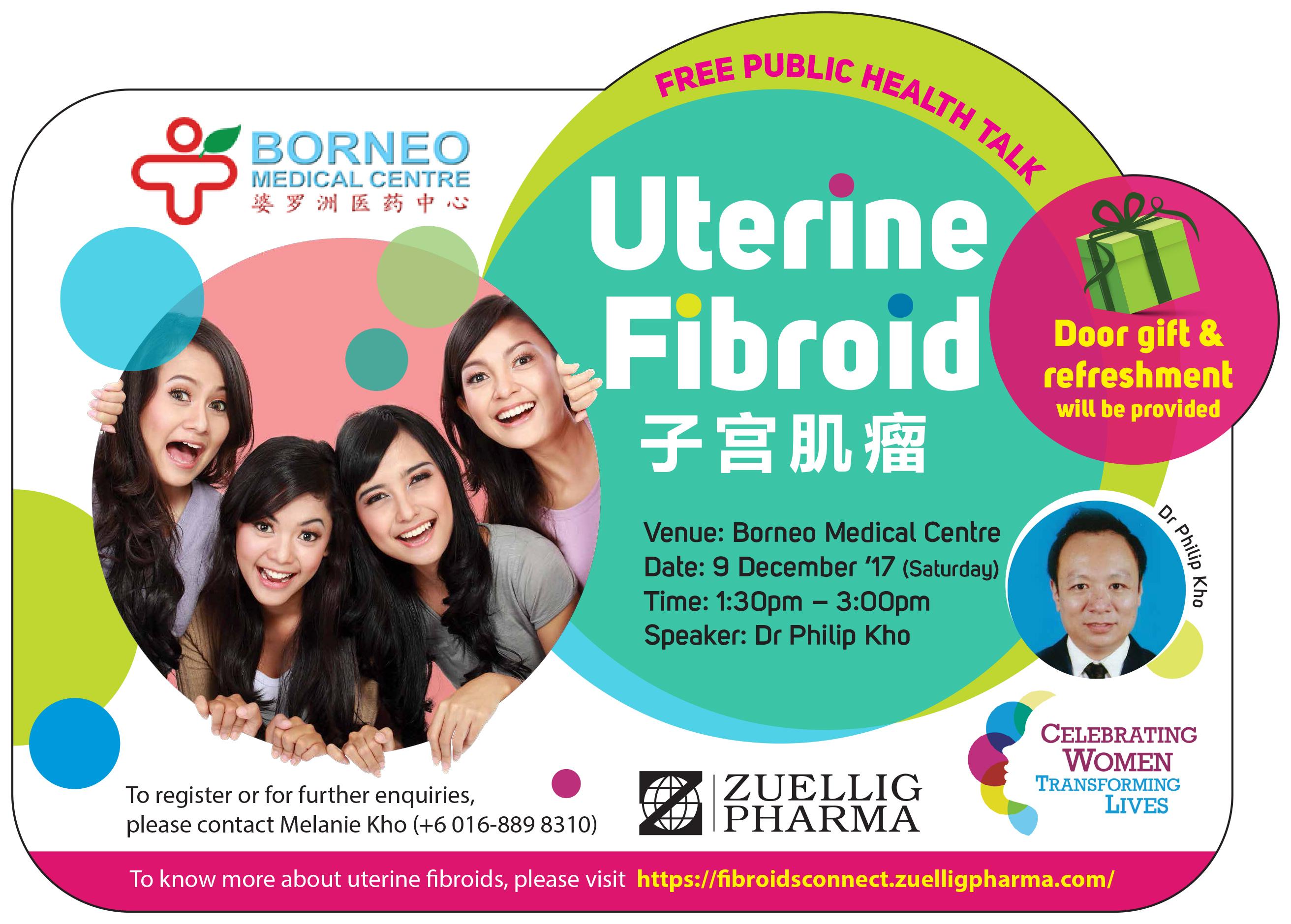 Uterine Fibroid 子宫肌瘤 Public Health Talk